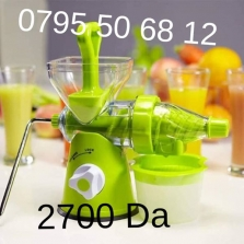 Multi function manual juicer