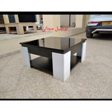 Tables basse moderne