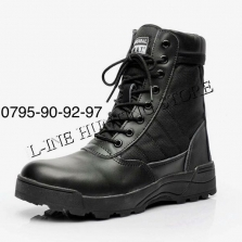 Chaussures swat